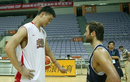 Yao and Spanoulis