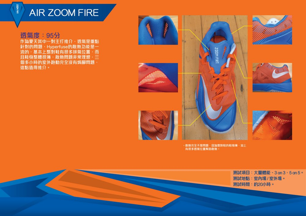 NIKE AIR ZOOM FIRE XDR
